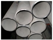Продам нержавеющий металл в ассортименте